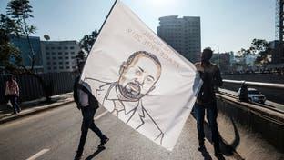 """ترمب يثير جدلا بسبب """"نوبل"""".. ويحيّر الإثيوبيين!"""