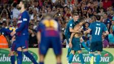 مدريد تنتظر اللقب الثالث عشر في السوبر الإسباني