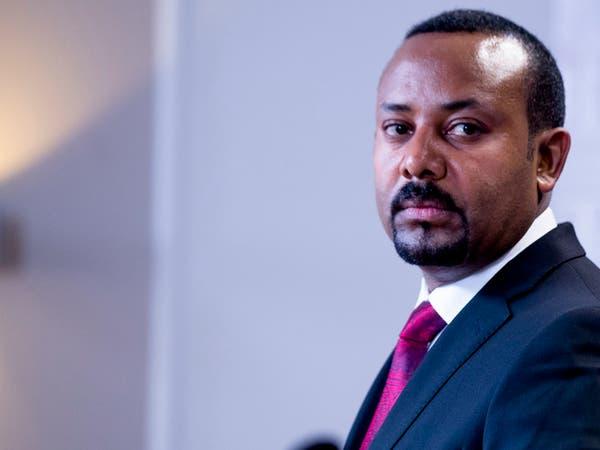 إثيوبيا: نطالب بسرعة تنفيذ مشروع سد النهضة