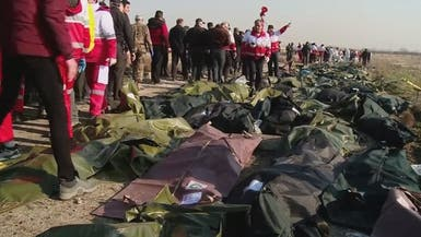 تأشيرات إيرانية لكنديين في تحقيقات حادث طائرة أوكرانيا
