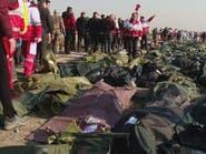 نائب إيراني: وزير الدفاع أقر بخطأ إطلاق صاروخ على الأوكرانية