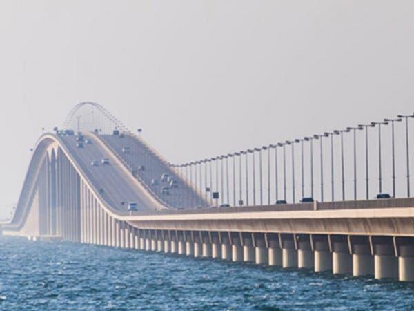 """اليوم.. دفع رسوم جسر الملك فهد """"إلكترونياً"""""""