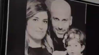 شقيق ضحية في الطائرة الأوكرانية: هناك تساؤلات ونطالب طهران بالإجابة