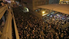 Protests erupt across Iran demanding leaders quit after Ukraine plane downing