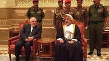 FM Zarif says Tehran willing to develop friendly relations with Oman: Iran media