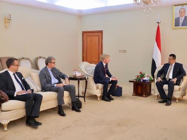 وفد أوروبي بعدن يناقش استخدام إيران للحوثي كإحدى أذرعها الإرهابية