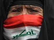 مركز توثيق جرائم الحرب: عدد ضحايا احتجاجات العراق بلغ 669 شخصاً