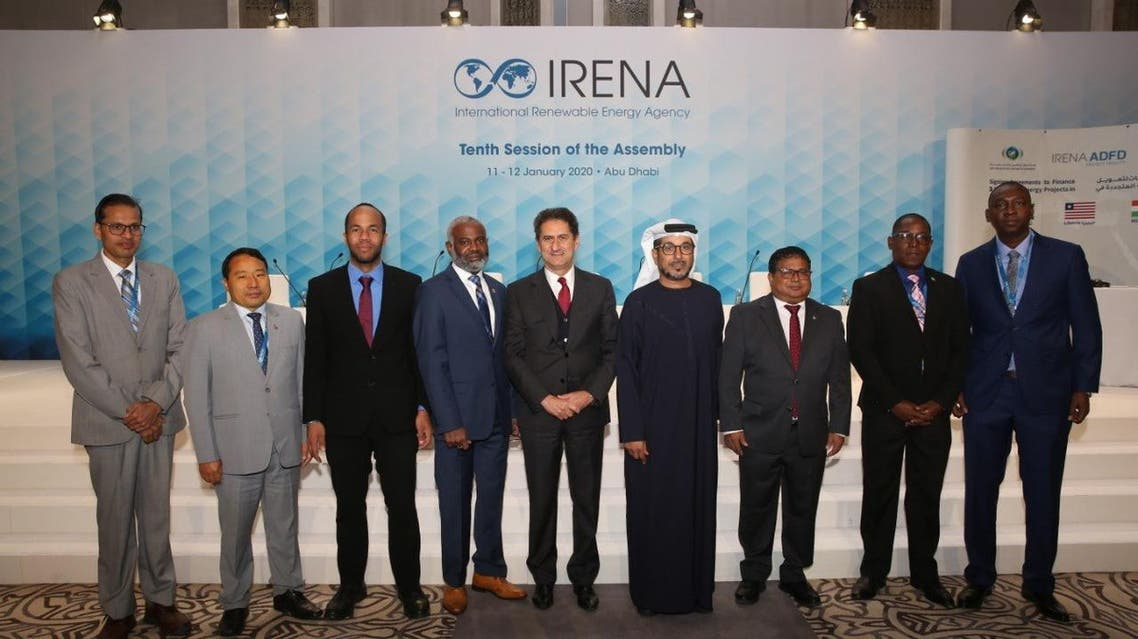 The investment was announced during the 10th IRENA Assembly. (Supplied)