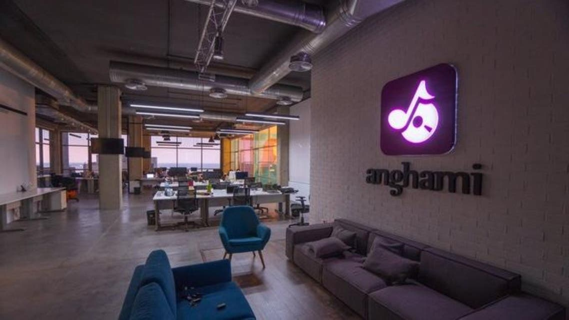 Office of Anghami. (Twitter)