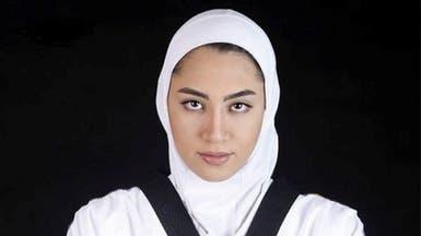 بطلة تايكواندو إيرانية تنشق: نظام طهران يقوم بإذلالنا