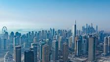 """""""دبي للسلع المتعددة"""" يطلق منصة لتجارة السكر بعقود فورية"""