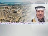 رئيس المتقدمة للعربية: سنواصل التوزيعات ومتفائلون بالطلب