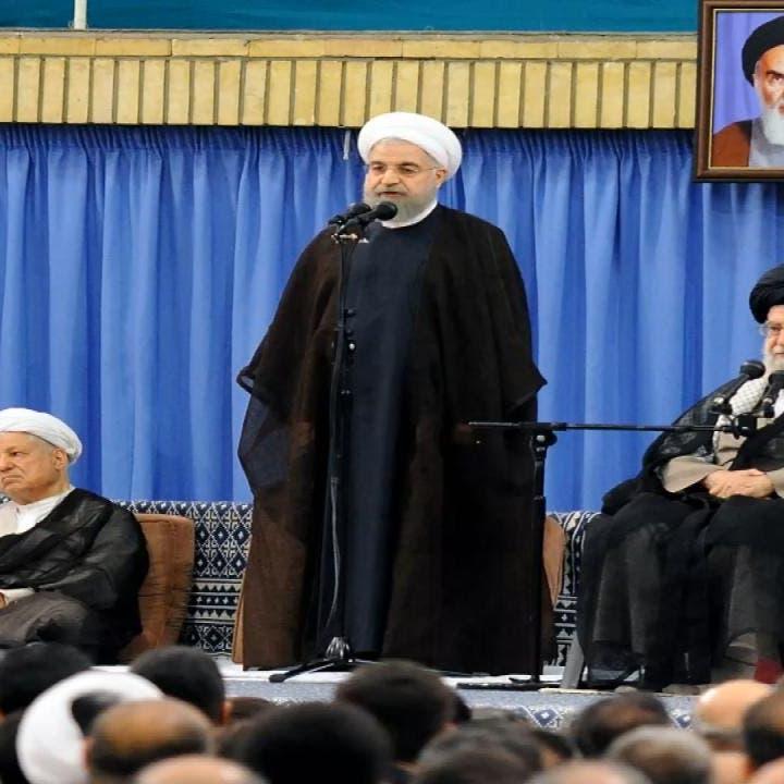 الخارجية الأميركية عن نظام طهران: