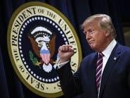 إفشال عزل ترمب.. الرئيس هادئ وسعيد والجمهوريون يحتفلون