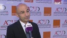 أورانج للعربية: 4 مليارات جنيه استثمارات جديدة بمصرفي 2020