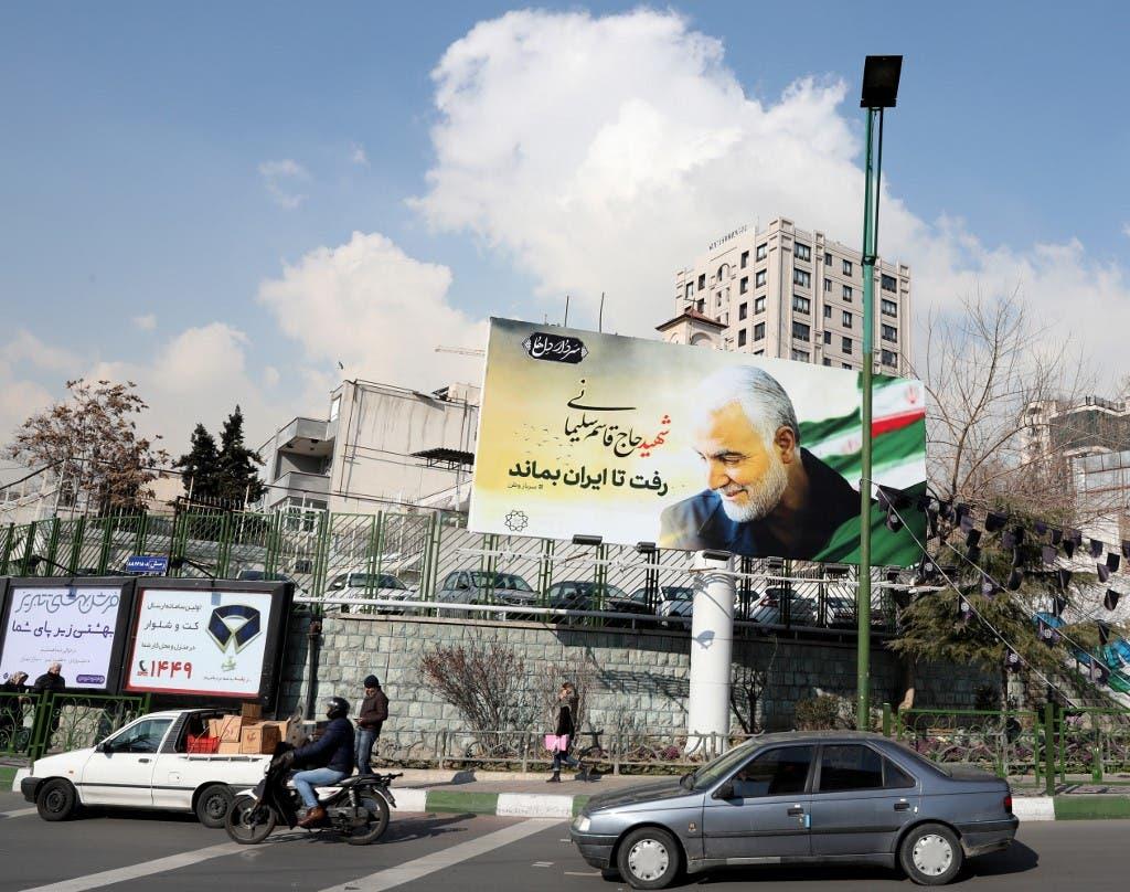 صورة لقاسم سليماني في طهران - فرانس برس
