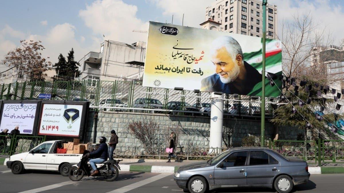 عام الخسارات لإيران... اغتيال رموز وضغوط قصوى