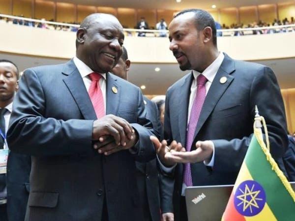 إثيوبيا تطلب وساطة جنوب إفريقيا مع مصر لحل أزمة سد النهضة