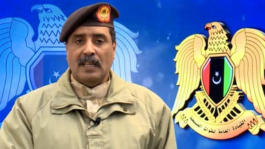 الجيش الليبي يعلن وقفاً لإطلاق النار بالمنطقة الغربية