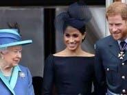 هل يعيد الأمير هاري إحياء قصة تمرد جده الأكبر؟