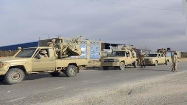 برلين تستعد لمؤتمر ليبيا وضغط لتجميد اتفاق تركيا-السراج