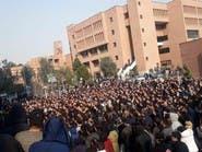 إيران.. خروج المحتجين لليوم الثالث وسقوط جرحى برصاص الأمن