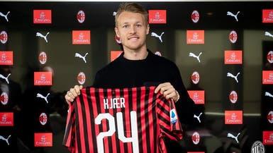 مدافع إشبيلية ينضم إلى ميلان الإيطالي