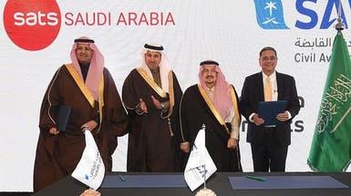 مطار الرياض يدشن قرية للشحن الجوي بقدرة 600 ألف طن سنوياً