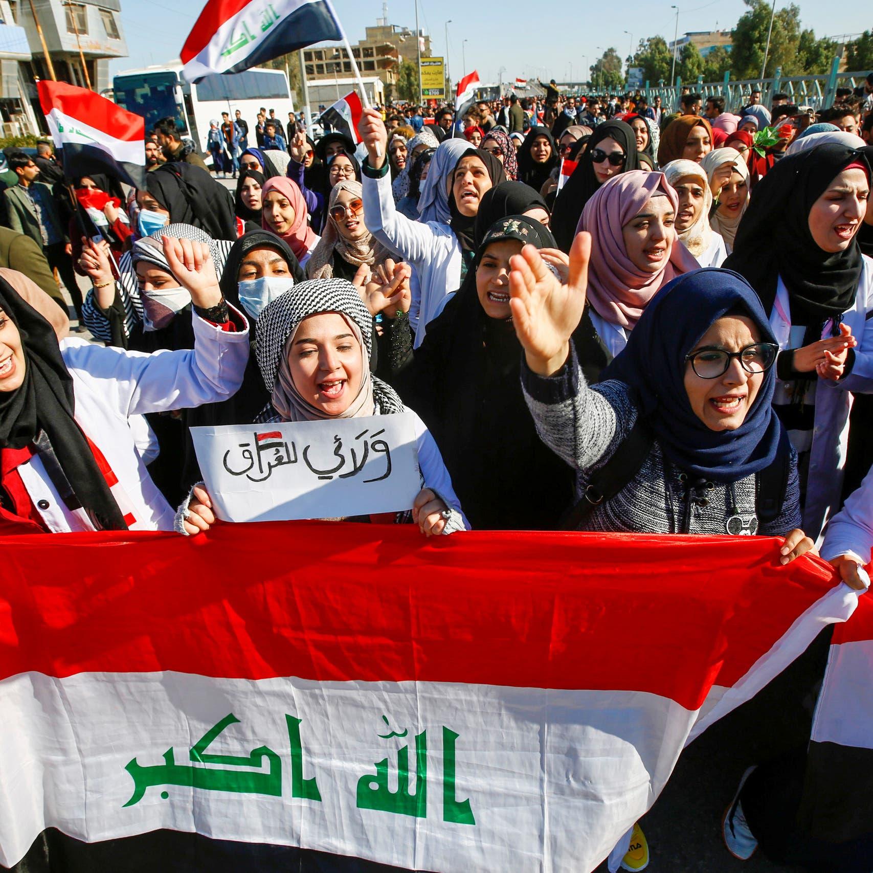 اشتباكات بين المتظاهرين وقوات الأمن في وسط العراق