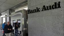 Egypt receives no request from Lebanon's Bank Audi to sell Egyptian unit