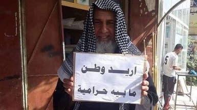 تشييع ناشط عراقي قضى برصاصات من كاتم للصوت