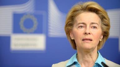 الاتحاد الأوروبي يطالب بدور أممي في إعادة إعمار ليبيا