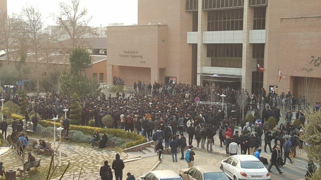 من احتجاجات إيران 13 يناير 2020