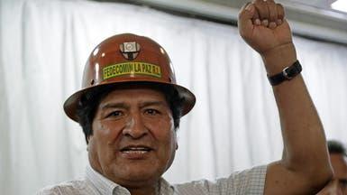 موراليس: في حال عودتي لبوليفيا سأشكل ميليشيا شعبية مسلحة