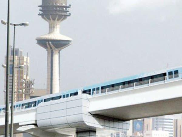 مترو الكويت.. المرحلة الأولى انطلقت والطول الإجمالي 160 كيلو متر