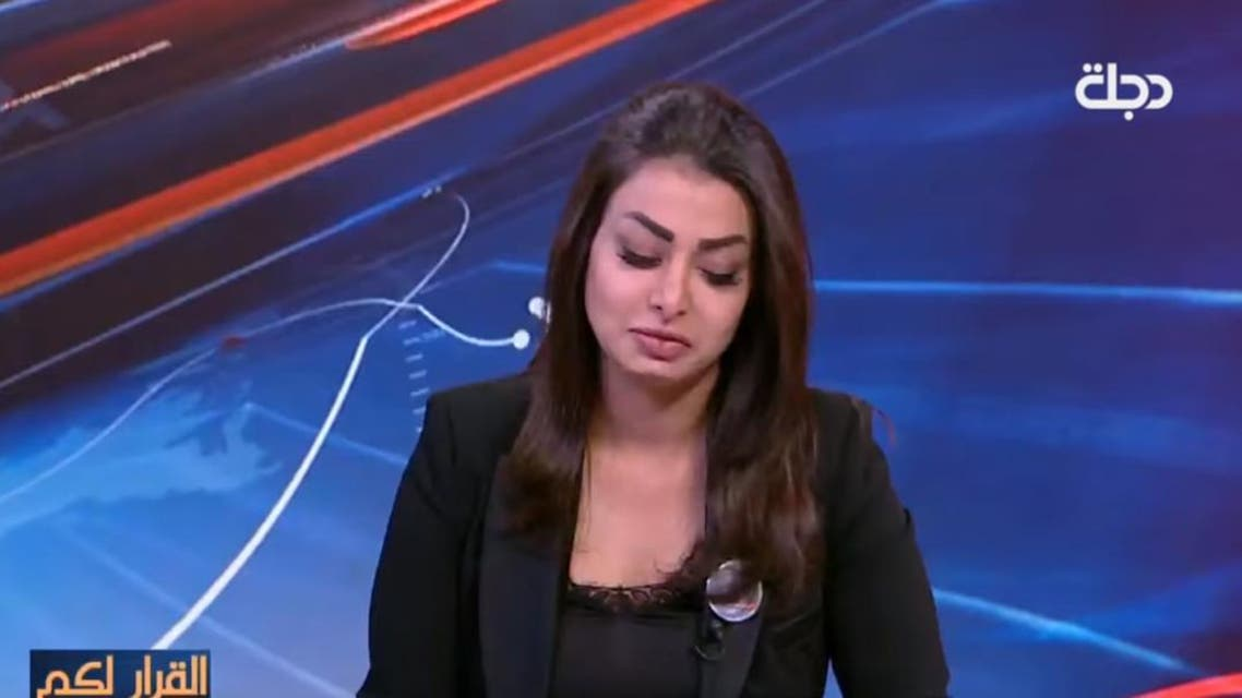 Iraq: anchor person reaction about her brother death