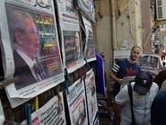 وسائل إعلام جزائرية تشتكي من استمرار التضييق