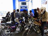 الشرعية: ميليشيا الحوثي تصطنع أزمة وقود في مناطق سيطرتها