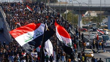 السيستاني عن محتجي العراق: لم يجدوا غير التظاهر سبيلاً
