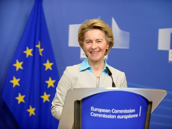 المفوضية الأوروبية: على الأمم المتحدة قيادة عملية إعادة إعمار ليبيا
