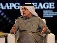 أرامكو السعودية تستضيف المؤتمر الدولي لتقنية البترول