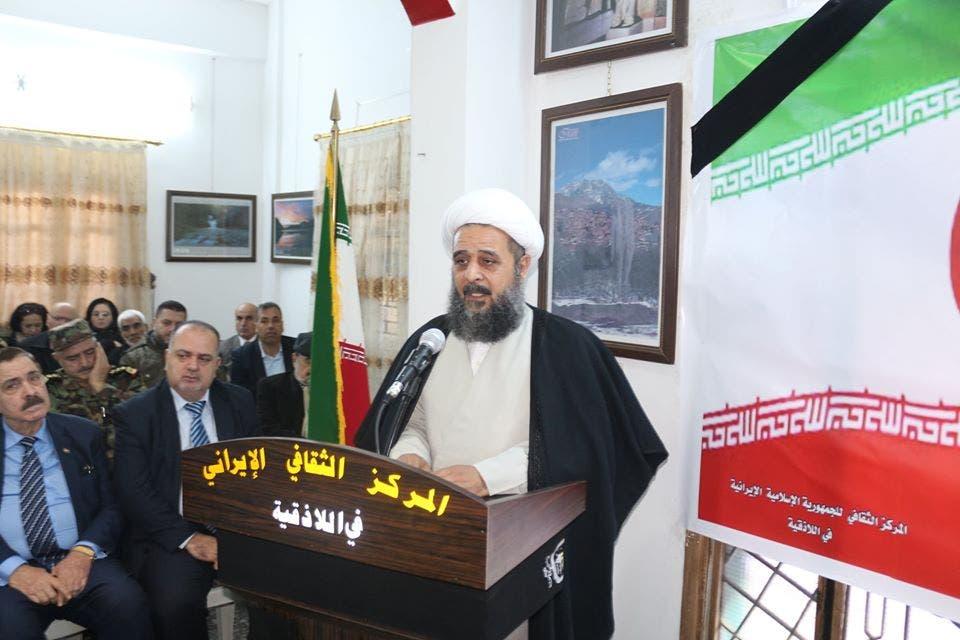 أجواء مركز تعليم الفارسية في اللاذقية