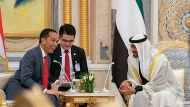 الإمارات وإندونيسيا توقعان اتفاقيات بـ23 مليار دولار