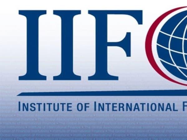 التمويل الدولي: 255 مليار دولار ديون تسددها 30 دولة حتى 2021