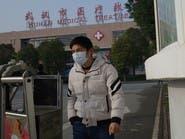 منظمة الصحة تحذر مستشفيات العالم من فيروس جديد ظهر بالصين