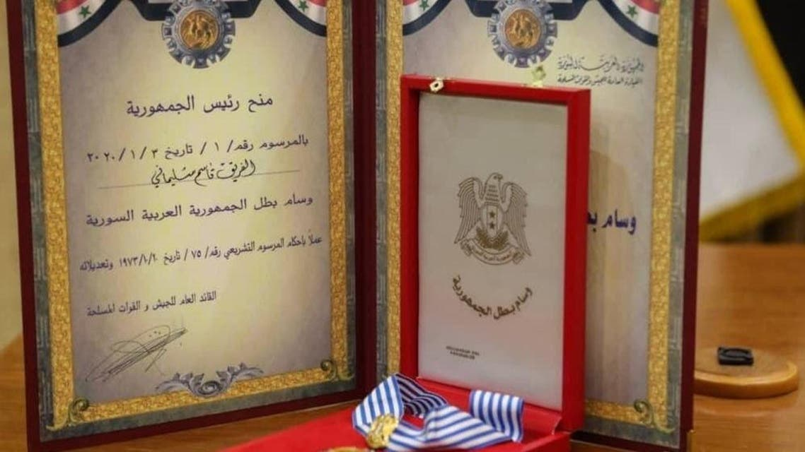 قاسم سلیمانی کے لئے شامی ایوارڈ