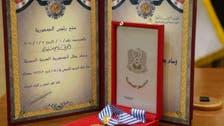 بشار حکومت کی جانب سے مقتول ایرانی کمانڈر قاسم سلیمانی کا خصوصی اعزاز و اکرام