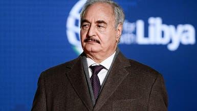 حفتر يجدد تعهده بمواجهة المرتزقة الذين ترسلهم تركيا