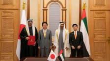 Abu Dhabi Crown Prince, Japan's Abe witness signing of UAE-Japan energy deal