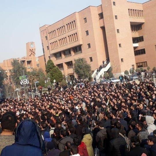 Top 10 Iran protest videos